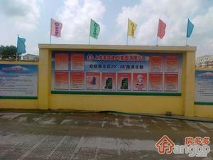 众旺苑小区图片