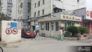 市光二村小区图片