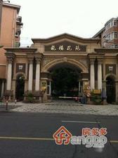 龙阳花苑小区图片