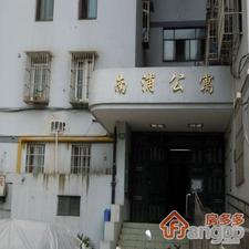 南浦公寓小区图片