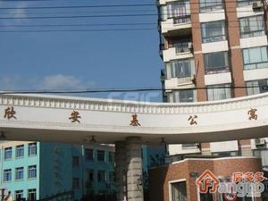 欣安基公寓小区图片