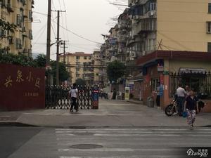 兴泉小区小区图片