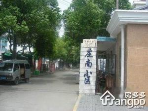 庄南小区小区图片
