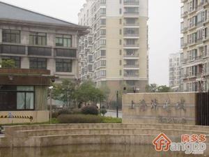 上海源花城