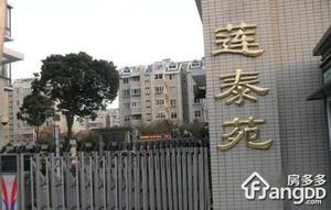莲泰苑小区图片