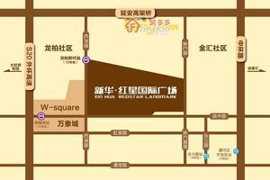 新华红星国际广场小区图片