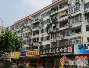 东昌新村小区图片