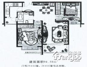 协和公寓小区图片