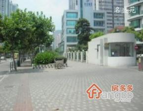 名盛苑小区图片