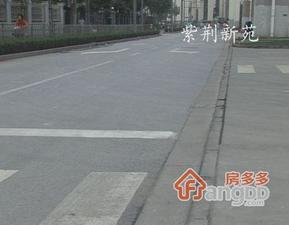 紫荆新苑小区图片