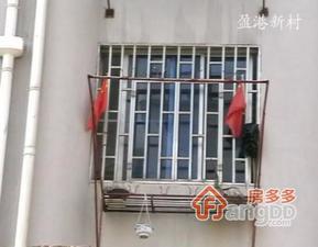 盈港新村小区图片