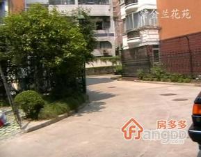 紫金兰花苑小区图片