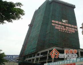 金悦东山国际公馆
