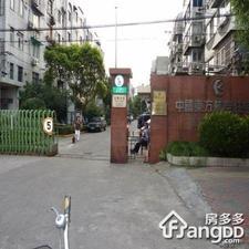 航华三村一街坊小区图片