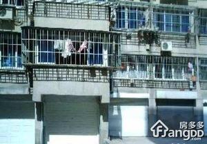 菊泉公寓小区图片