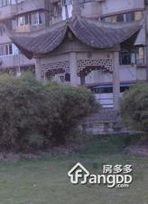 康泰公寓小区图片