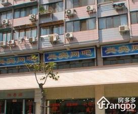 新安公寓小区图片