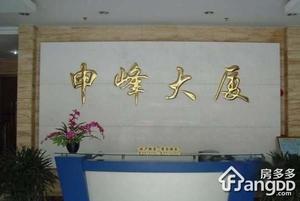 申峰大厦小区图片