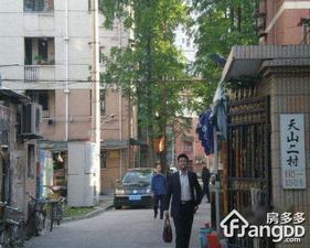 天山二村小区图片