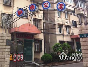 翔顺公寓小区图片
