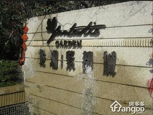 龙湖紫都城小区图片