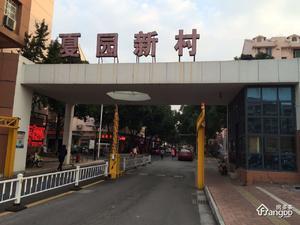夏园新村小区图片
