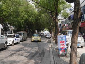湄长新村小区图片