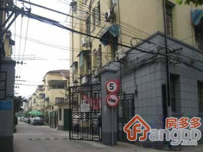 上海新村(杨浦)