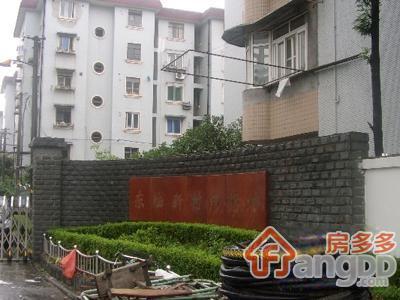 东陆新村四街坊