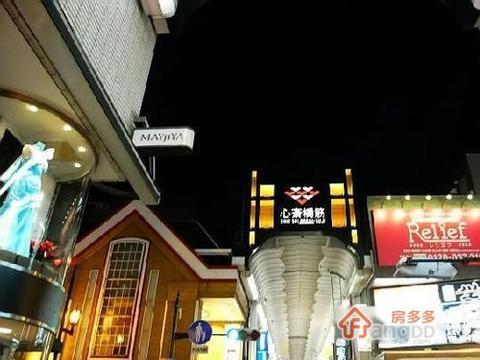 中澳广场公寓