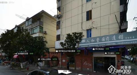 文化新村(奉贤)