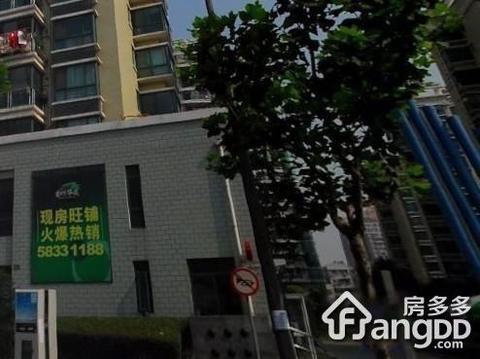 新昌里公寓