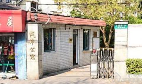 汽车公寓(徐汇)