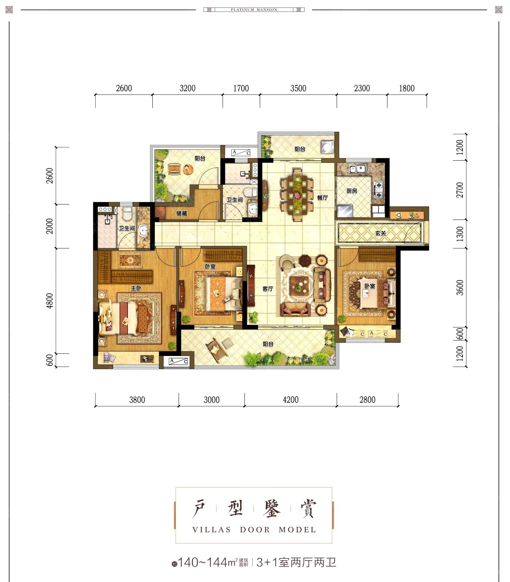 奥园梅江天韵3室2厅2卫户型图