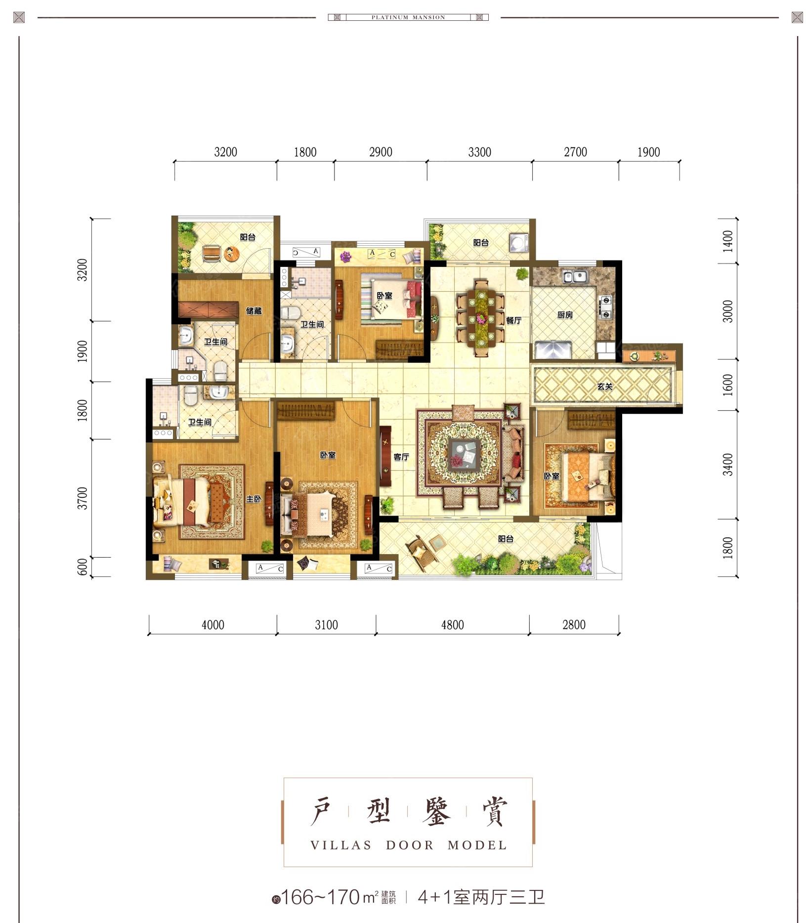 奥园梅江天韵4室2厅2卫户型图