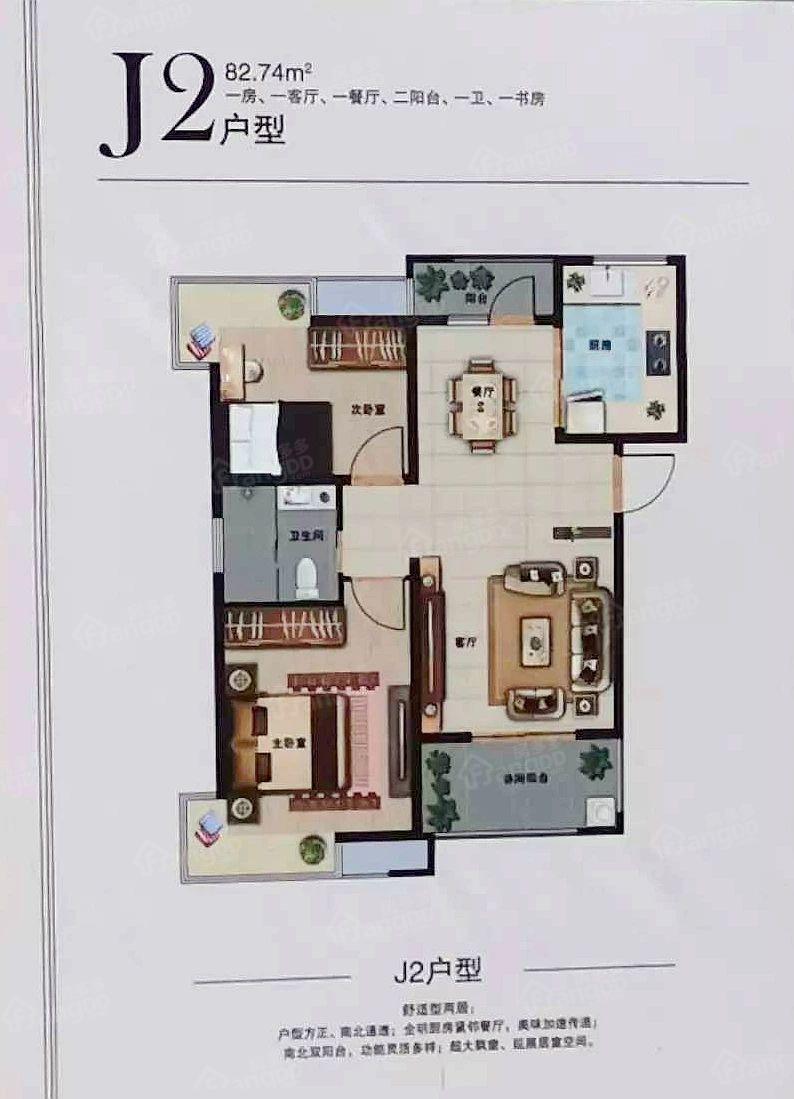 宝厦文璟苑 2室2厅1卫