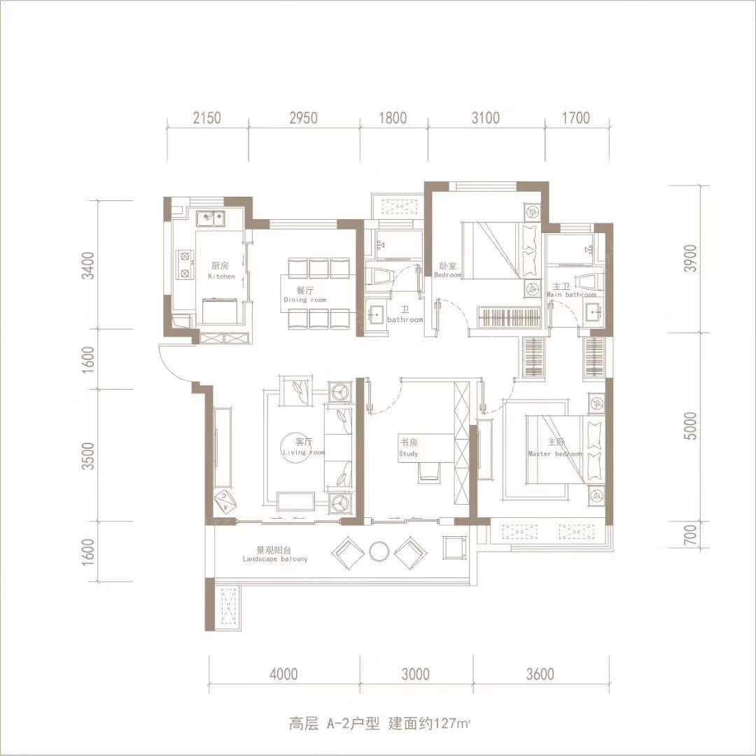 华宇/东原·阅境3室2厅2卫户型图