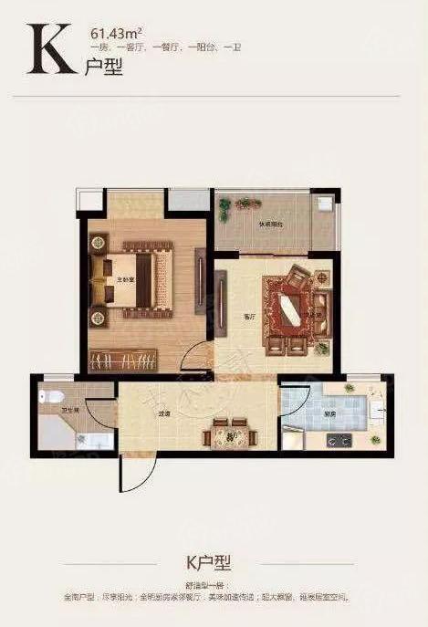 宝厦文璟苑 1室2厅1卫