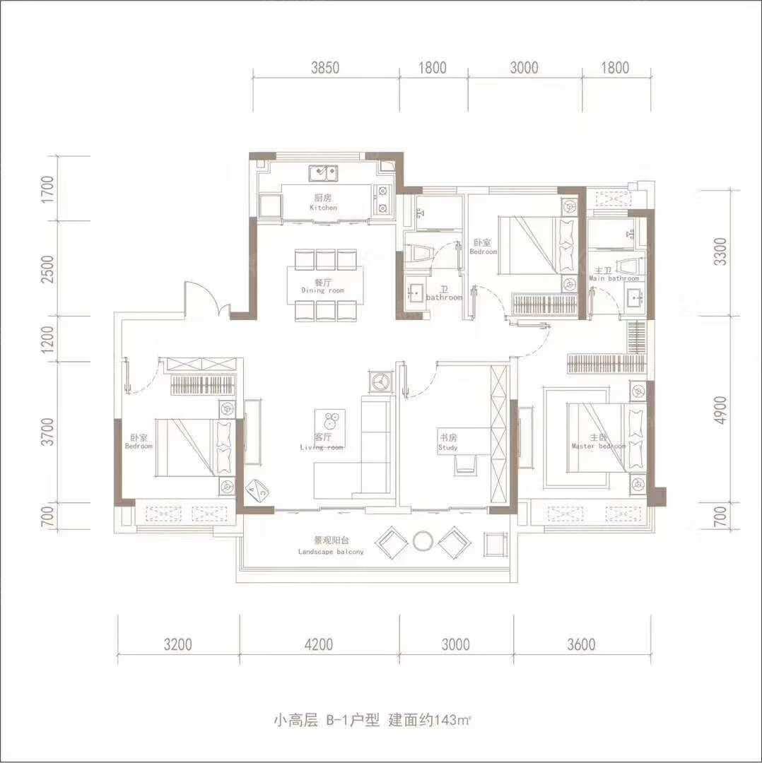 华宇/东原·阅境4室2厅2卫户型图