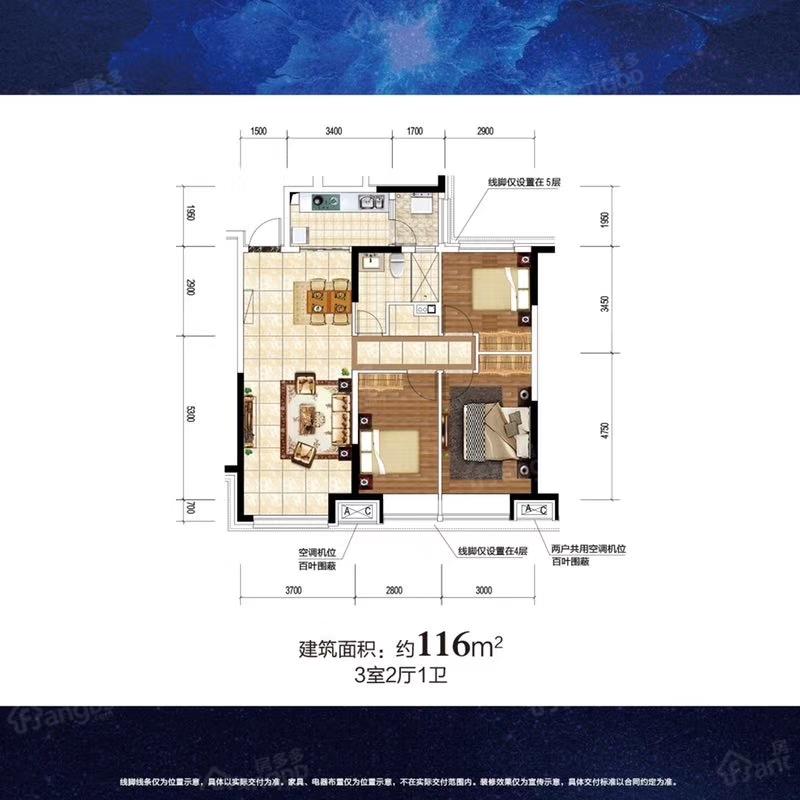 沈阳恒大滨江左岸3室2厅1卫户型图
