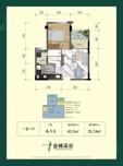 水泊凉山·金楠溪谷1室1厅1卫户型图