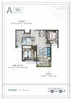 明天华城三期2室2厅1卫户型图