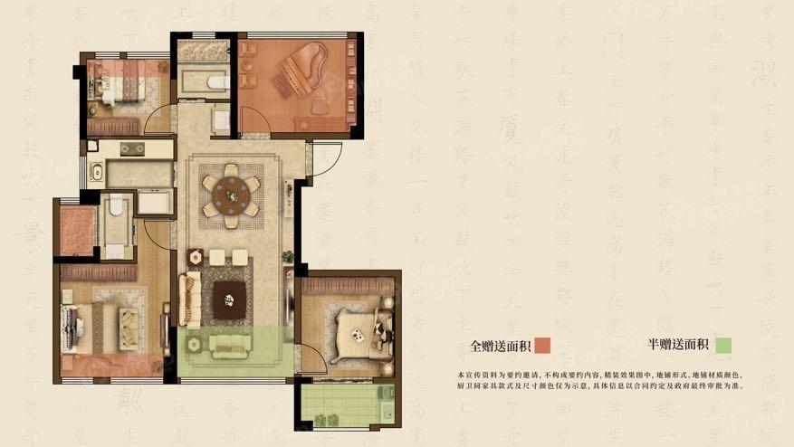 龙湖首开景粼原著4室2厅2卫户型图