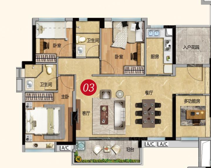 越秀星汇云城4室2厅2卫户型图